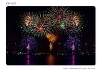 Flashcard_Fireworks